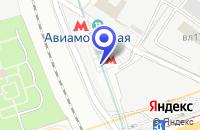 Схема проезда до компании НАУЧНЫЙ ЦЕНТР СИНТЕЗПРОЕКТ в Москве