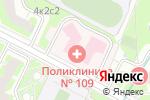 Схема проезда до компании Травмпункт в Москве