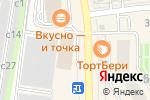 Схема проезда до компании Росцветторг в Видном
