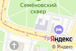 Схема проезда до компании МФЮА в Москве