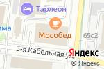 Схема проезда до компании Айдил в Москве
