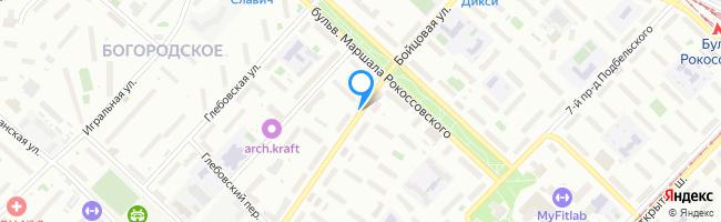 Бойцовая улица