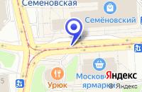 Схема проезда до компании ПАРФЮМЕРНЫЙ МАГАЗИН МАСС-МАРКЕТ в Москве