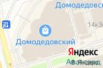 Схема проезда до компании Банк Воронеж в Москве