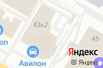 Схема проезда до компании АВИЛОН АГ в Москве