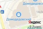 Схема проезда до компании IQOS в Москве