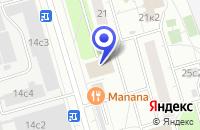 Схема проезда до компании АПТЕКА АВЕЛЛАНА в Москве