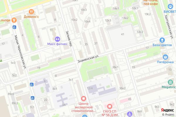 Ремонт телевизоров Улица Знаменская на яндекс карте