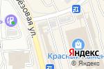 Схема проезда до компании Мастерская по ремонту обуви в Видном