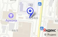 Схема проезда до компании БОРА-ПРЕСТИЖ в Москве