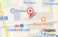 Схема проезда до компании Е 1 в Москве