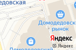 Схема проезда до компании L`Occitane en Provence в Москве