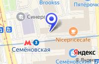 Схема проезда до компании ТФ ВЕНТА+ТРЕЙДИНГ в Москве