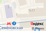 Схема проезда до компании Ганг-Люкс в Москве