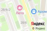 Схема проезда до компании Магазин товаров для детей и хозяйственных товаров в Москве