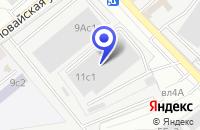 Схема проезда до компании МОССОФТТРЕЙД в Москве