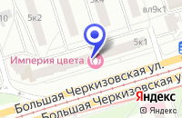 Схема проезда до компании САЛОН КРАСОТЫ АЛКОС в Москве