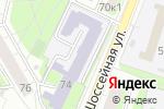 Схема проезда до компании Гимназия им. митрополита Платона (Левшина) в Москве