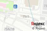 Схема проезда до компании Автомобильные дороги, ГБУ в Москве