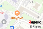 Схема проезда до компании Натаника в Москве