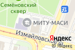 Схема проезда до компании Комитет солдатских матерей России в Москве