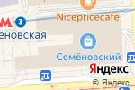 Схема проезда до компании Семеновский в Москве