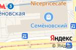 Схема проезда до компании Страховой Юрист в Москве