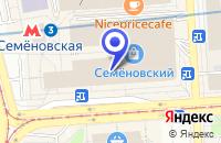 Схема проезда до компании МАГАЗИН ЕВРОСТИЛЬ-ОБУВЬ в Москве