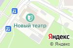 Схема проезда до компании Московский Новый Драматический театр в Москве
