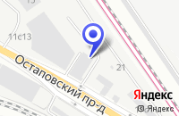 Схема проезда до компании АВТОСЕРВИСНОЕ ПРЕДПРИЯТИЕ КОРСАР в Москве