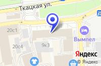 Схема проезда до компании МЕБЕЛЬНЫЙ МАГАЗИН МЕГА-ТРАНС в Москве