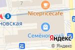 Схема проезда до компании Приходская лавка в Москве
