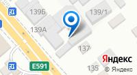 Компания Химчистка Парус на карте