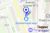 Схема проезда до компании ДОПОЛНИТЕЛЬНЫЙ ОФИС № 6901/01648 в Москве