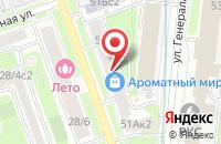 Схема проезда до компании БизнесСтрой в Москве