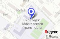 Схема проезда до компании АВТОШКОЛА РОСС-РЕЛ в Москве