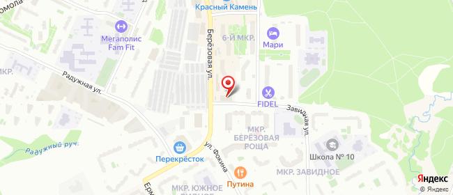 Карта расположения пункта доставки Халва в городе Видное