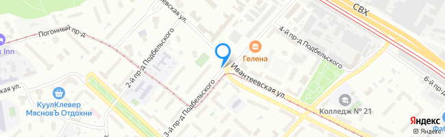 проезд Подбельского 3-й