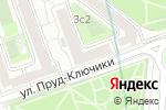 Схема проезда до компании Государственная инспекция по контролю за использованием объектов недвижимости г. Москвы в Москве