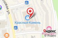 Схема проезда до компании Вакторг в Видном