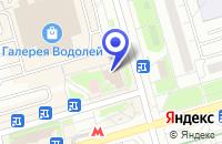 Схема проезда до компании БАГЕТНАЯ МАСТЕРСКАЯ АРТ-АЛЬЯНС в Москве