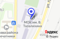 Схема проезда до компании АВТОСЕРВИСНОЕ ПРЕДПРИЯТИЕ БЭЙД-М в Москве
