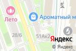 Схема проезда до компании Auto-Auto в Москве