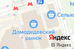 Схема проезда до компании Белорусские колбасы в Москве