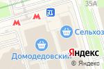 Схема проезда до компании Магазин товаров для животных в Москве