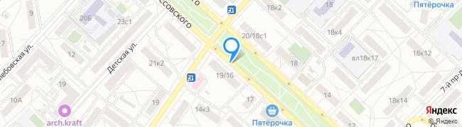 мцк Бульвар Рокоссовского