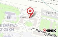 Схема проезда до компании Новый Хронограф в Москве