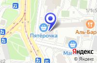 Схема проезда до компании СИНТО-ИНВЕСТ в Москве