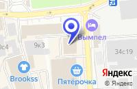 Схема проезда до компании НОТАРИУС ФИЛПОВА И.В. в Москве
