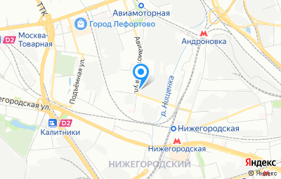 Местоположение на карте пункта техосмотра по адресу г Москва, ул Авиамоторная, д 65 стр 1